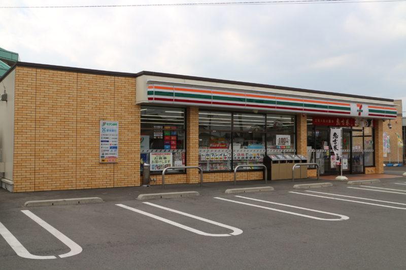 セブンイレブン八代松高小学校前店   八代情報-ナイナイ NAINAI